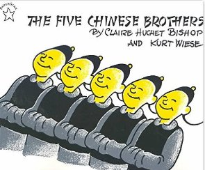 chinesebrotherspic